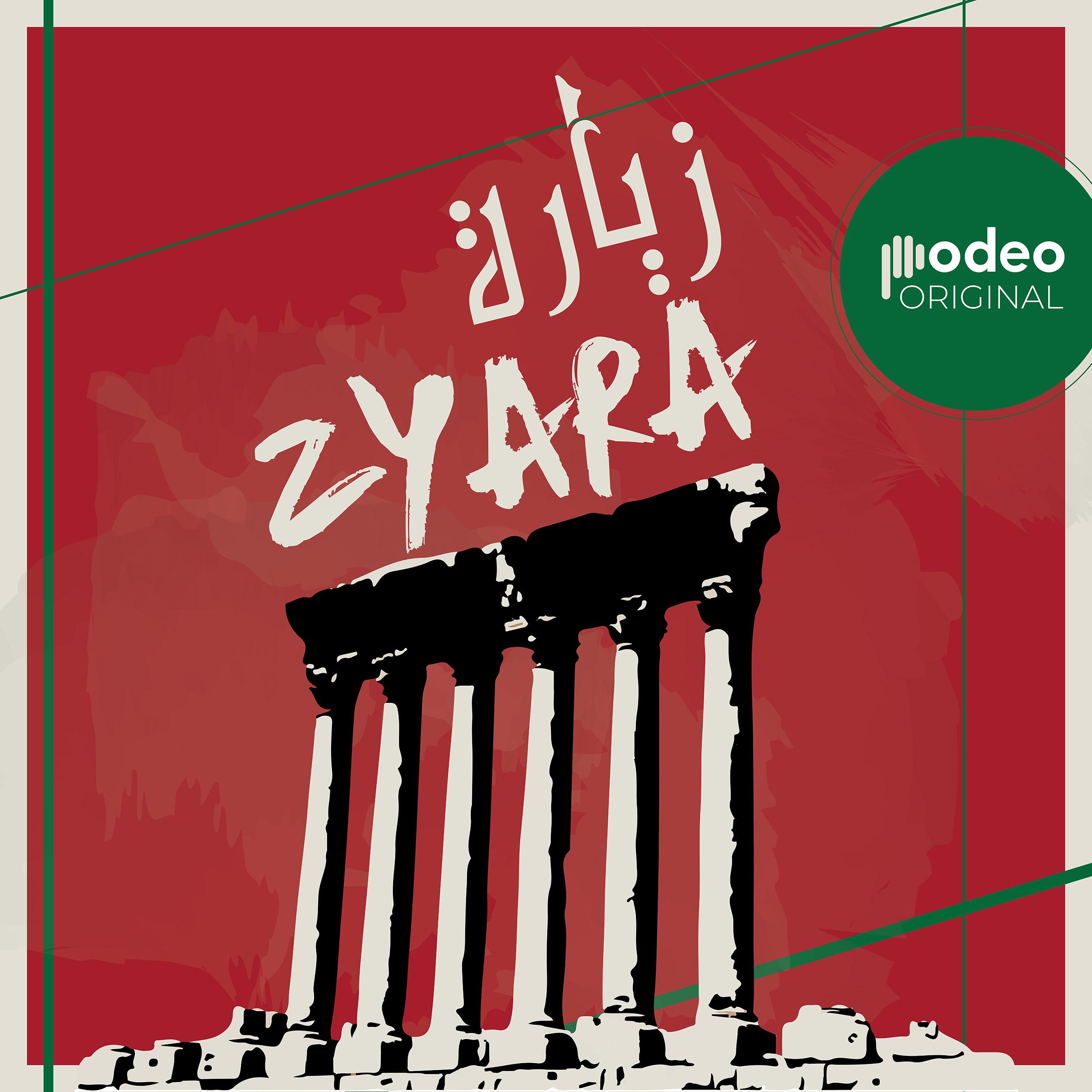 Zyara |  زيارة
