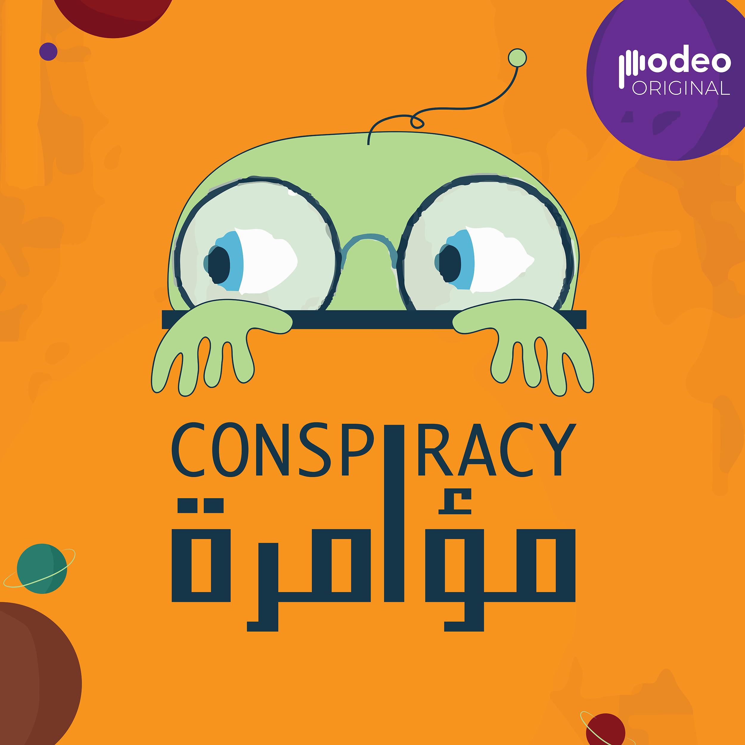 Conspiracy | مؤامرة