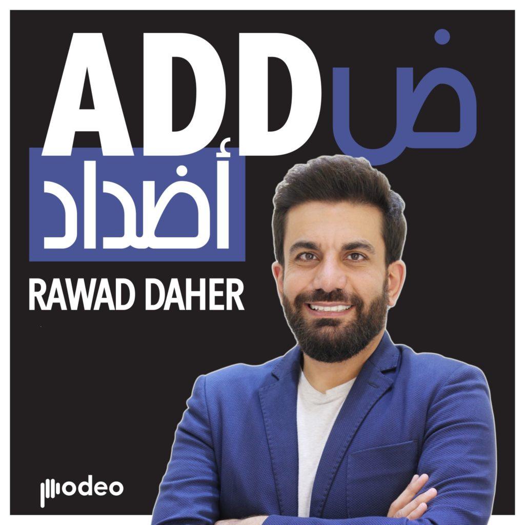 ADDAD-01